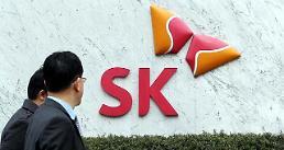 .SK集团高层大规模人事调整 核心是新老交替.