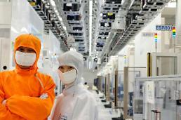 Hynix unveils $1.84 bln investment to build new 3D NAND flash plant