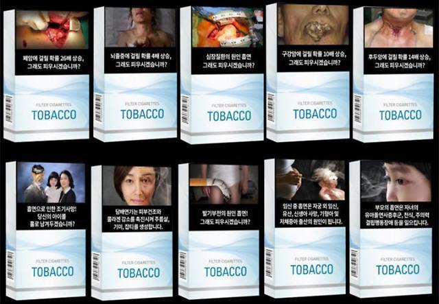 """明日起印有""""重口味""""警示图的香烟将上市 韩控烟禁烟任重道远"""
