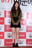 .Actress Kim Yoo-jung hospitalized for symptoms of bad cold.