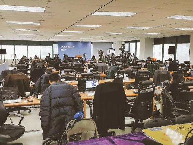 解密预算高达1400万人民币调查朴槿惠亲信门的独立检查组