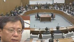 '우병우 청문회' 무너뜨린 결정적 '한방'?...국민의 제보
