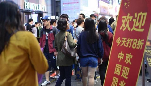 """今年赴韩外国游客迎""""1700万时代"""" 中国游客近五成"""