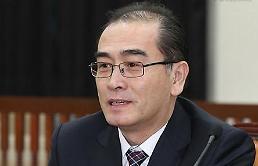 .脱北驻英朝鲜外交官太勇浩:朝鲜将在明年韩国大选前实施核爆.