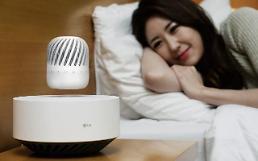 .LGs floating Bluetooth speaker to be showcased in Las Vegas.