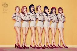 Girl group AOA reveals comeback plan with full album
