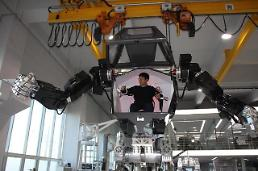 .Robotics firm to unveil Transformers-style electric car: Yonhap.