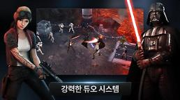 .Star Wars characters resurrected in real-time mobile strategy game.