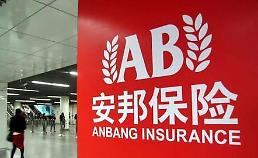 .安邦保险成韩两家保险公司大股东 成功进军韩国居业界第五 .