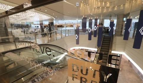 乐天免税店世界大厦店 明年1月初正式开张迎客