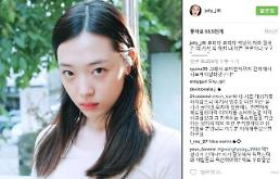 [FOCUS] Former f(x) member Sulli sparks rare Instagram battle of hate comment