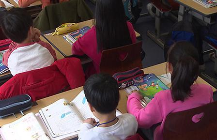 2019年起韩国小学五六年级教材将标注汉字