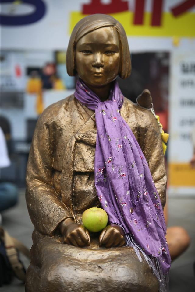 釜山东区允许在日本驻釜山领事馆前放置少女像