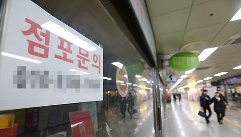 韩国每天增加3000个体工商户 生存下来不容易