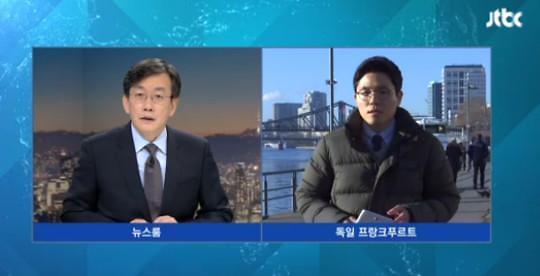 JTBC电视台再下一城!记者举报为抓捕郑尤拉立下头功