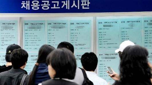 韩国求职者理想薪资2568万韩元 较5年前减少390万韩元