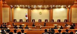 .韩国宪法裁判所今天下午2点举行弹劾案首次辩论.