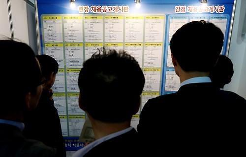 经济丧失活力 韩创造就业能力5年缩水一半
