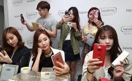 """.韩各界瞄准中国""""网红营销"""" 借SNS力量扩大宣传."""