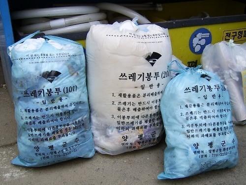 新年伊始 韩国各地垃圾袋、排污费等公共费用上涨