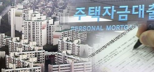 韩国住房担保贷款整体增势放缓