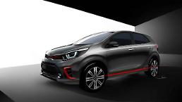 .Kia unveils revamped model of bestselling compact car Morning.