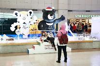 """올림픽 마스코트 """"수호랑·반다비"""" 인천공항에서 세계인 맞는다"""