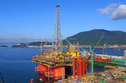 Samsung Heavy wins $1.27 bln offshore facility order from BP