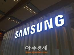 Sharp to halt LCD supply to Samsung: Yonhap