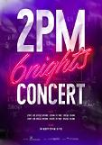 .Boy band 2PM to hold last full-member concert before enlistment.
