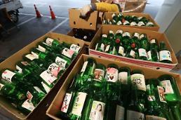 .韩国啤酒烧酒价格全面上涨.