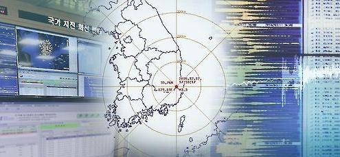 韩庆州今日凌晨发生3.3级地震