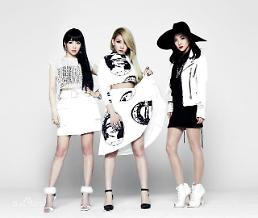2NE1 to say Goodbye to fans with special track