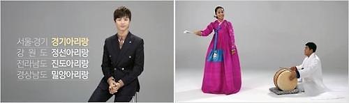 世宗学堂设在线课程  韩星亲自介绍韩国音乐和美食