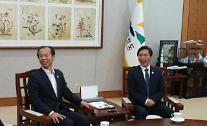 안희정 지사, 평창동계올림픽 성공위해 충남도 적극지원 약속