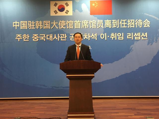 金燕光出任中国驻韩国大使馆首席馆员