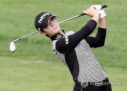 .LPGA rookie Park Sung-hyun wins TaylorMade sponsorship.