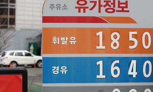 韩国汽油价格41个月以来再次上涨