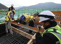 쌍용건설, 건설현장 실시간 관리 시스템 구축