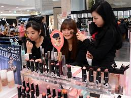 .Cosmetics firms under heavy selling over Chinas retaliation: Yonhap.