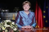 총선 앞둔 독일, 가짜뉴스 기승에 정부가 조사 나서