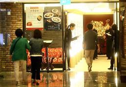 .韩国餐饮店内所售烧酒价增幅翻三倍  .