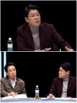 """바른정당 장제원 의원 """"세월호 사건 때 없던 컨트롤 타워, 국정농단 사태엔 있다"""" (강적들)"""