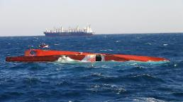Six dead or missing in fishing boats collision with bulk carrier