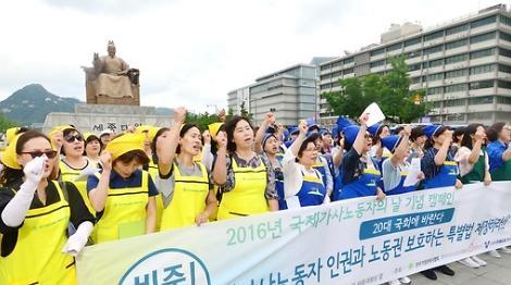 韩国双收入家庭:妻子几乎全包家务丈夫近乎不干活