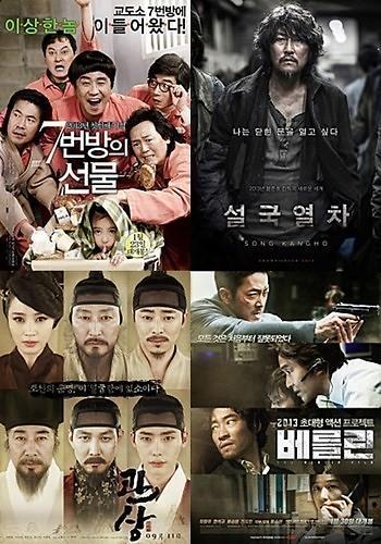 """希杰新频道""""tvN Movies""""在新加坡开播"""