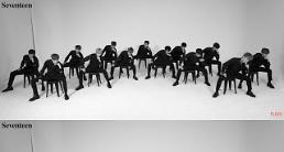 [아주스타 영상] 세븐틴, 선배 그룹 완벽 변신