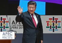 미국 트럼프 취임에 앞서... 중국 시진핑 '띄우기'