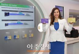 [2017 디트로이트 모터쇼] 美 잡아라 전장 부품 들고 모터쇼 찾은 삼성·LG