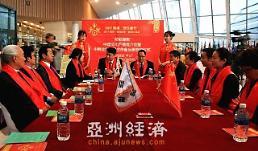 """.""""多彩湖南""""走入韩国 文化产品推介及贸易MOU签约仪式在仁川举行."""